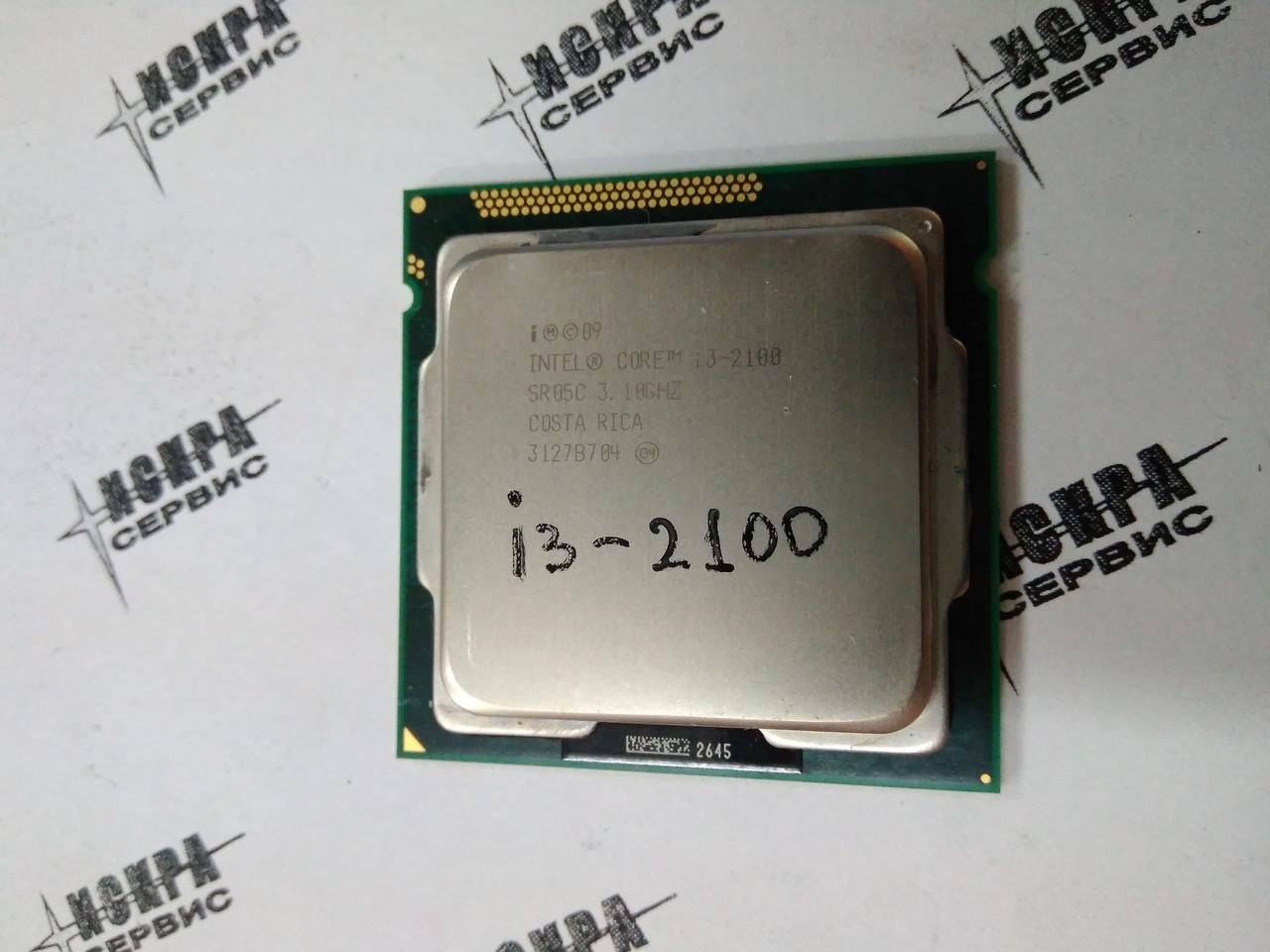 Процессор Intel I3-2100 (3M Cache, 3.10GHz) Socket 1155 - ИскраСервис в Киеве