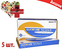Тест полоски Glucocard Test Strip 2 (5 упаковок)