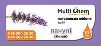 MultiChem. Пачулі ефірна олія натуральна (Китай), 10 мл. Эфирное масло пачули.