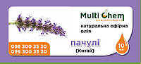 MultiChem. Пачулі ефірна олія натуральна (Китай), 1 кг. Эфирное масло пачули.