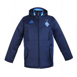 Зимние куртки Динамо Киев Adidas