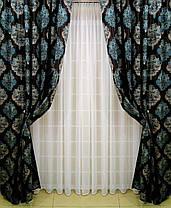 "Комплект штор ""Лорд"" (вышивка), фото 2"