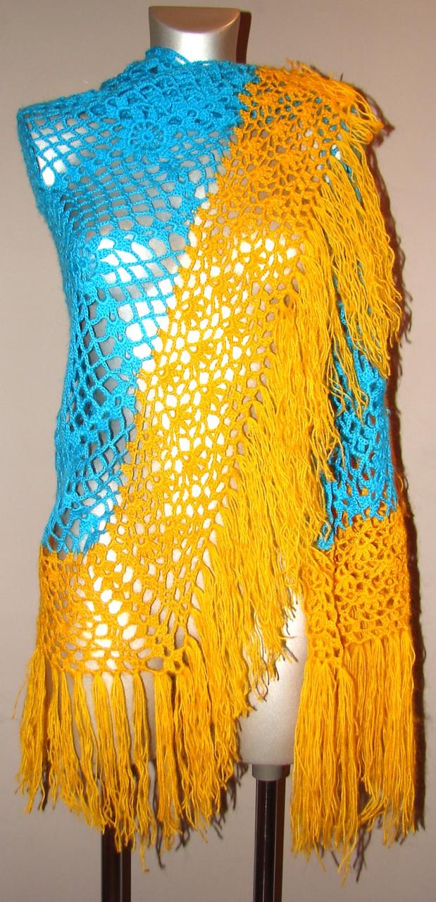 Шаль сине-желтая в национальных цветах, вязка крючком