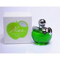 Женские духи  Nina Ricci Nina Plain Green (Нина Ричи Зеленое яблоко)