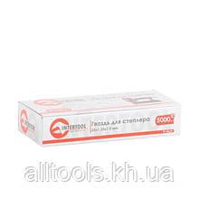 Гвоздь для степлера INTERTOOL PT-8625
