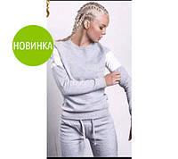 """Костюм спортивный женский """"Bring sports"""" распродажа"""