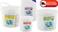 Химия для бассейнов( набор Aqadoctor)