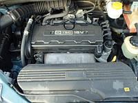 Chevrolet Tacuma (Шевроле Такума) двигатель 2.0