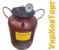 Автоклав Миргородский газ (0,5л-20 банок, 1л.-12 банок)