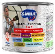 ЭМАЛЬ-ЭКСПРЕСС 3 в 1 антикоррозионная «молотковый эффект» Черная 2,0 кг, фото 1