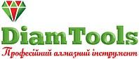 Интернет-магазин профессионального алмазного инструмента Distar в Украине тел .: +38 097 650 97 97