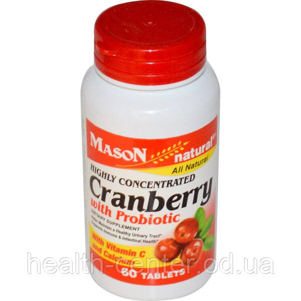 Клюква с пробиотиком 60 таб лечение цистита, воспаления почек Mason Vitamins USA