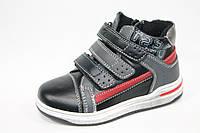 Детские кожаные демисезонные ботинки для мальчиков оптом фирмы. Kellaifeng 2052-1 (8пар 27-32)