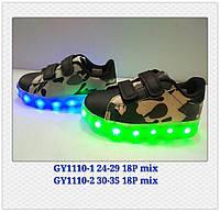 Оригинальные кроссовки на мальчика с подсветкой LED Польша (р 24-35)