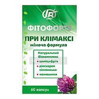 При климаксе фитофорте 60 капсул