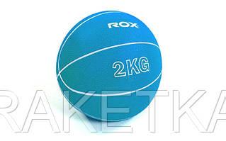 Мяч медицинский (медбол) 2кг