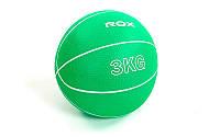 Мяч медицинский (медбол) 3кг  ZR8407-3.