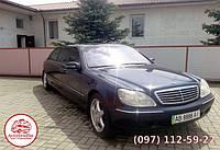 Лимузин на свадьбу Винница Mercedes-Benz W220