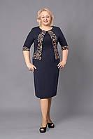 Качественное женское платье с имитацией болеро больших размеров