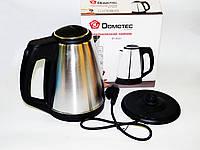 Электрочайник Domotec DT-8001 1500W 1.8L