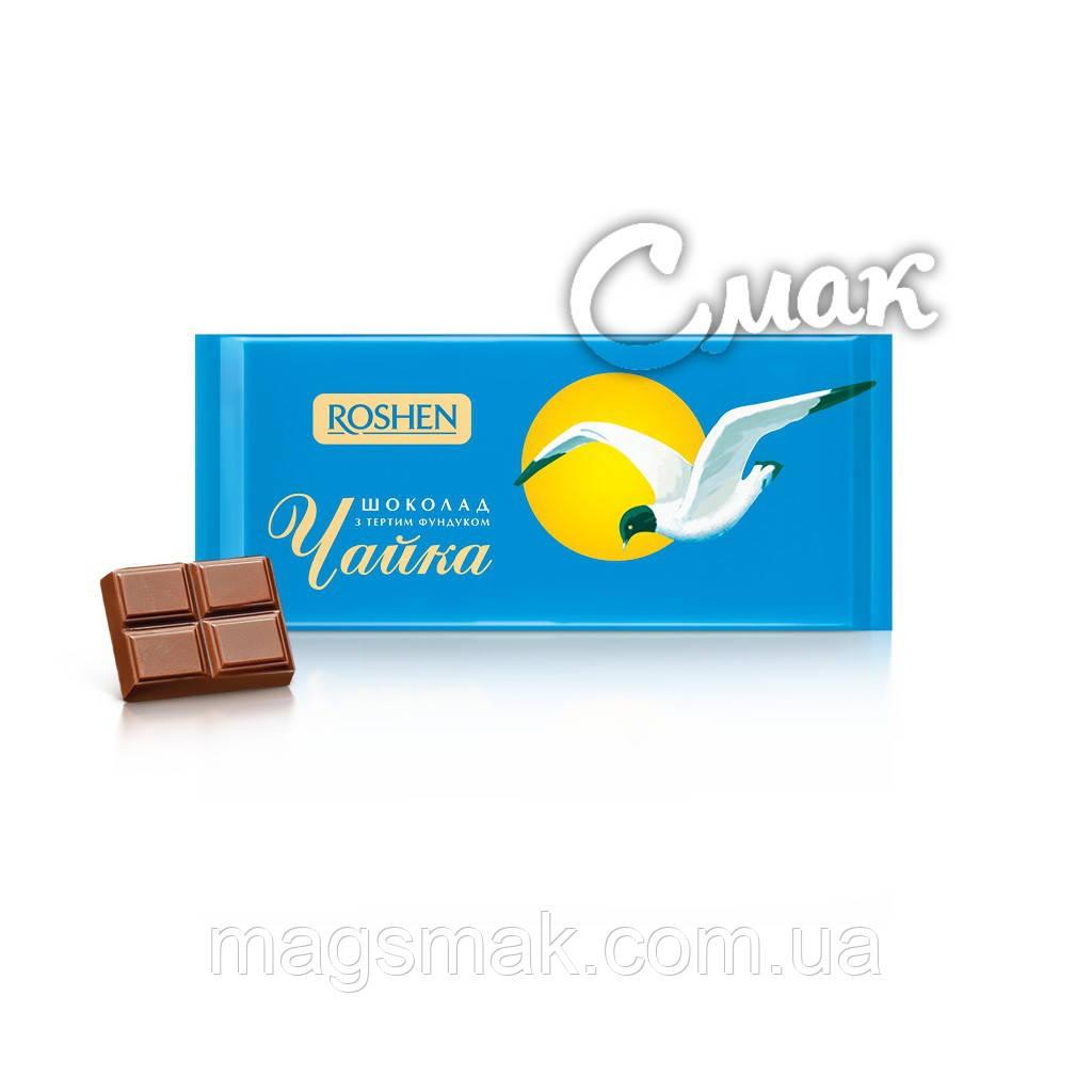 Шоколад Рошен Чайка