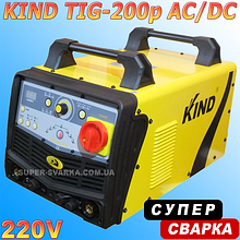 Аргонова зварка KIND TIG 200P AC DC