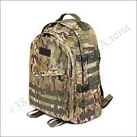 Тактический рюкзак 40 литров мультикам для военных, рыбалки, туризма кордура