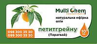 MultiChem. Петитгрейн ефірна олія натуральна (Парагвай), 10 мл. Эфирное масло петитгрейна.
