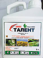 Аналог Фунгицид Фолікур (тебуконазол, 250 г/л) Талент 250