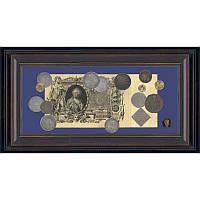 Подарок 'Монеты Императорской России'