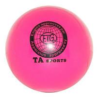 Мяч художественной гимнастики D-19см (розовый) SP27035.