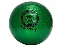 Мяч для художественной гимнастики зеленый (д 19)SP27043.