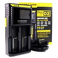 Универсальное зарядное устройство Nitecore SYSMAX Intellicharger D2