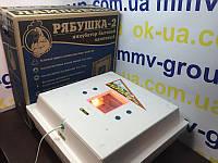Инкубатор для яиц рябушка-2, механический переворот, электромеханический регулятор, закладка 70 яиц