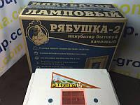 Инкубатор для яиц рябушка-2, механический переворот, цифровой регулятор, закладка 70 яиц, фото 1