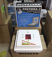 Инкубатор для яиц рябушка-2, ручной переворот, электромеханический регулятор, закладка 70 яиц
