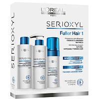 L'Oreal Professionnel Serioxyl Fuller Hair 1 Набор для натуральных тонких волос 625 мл