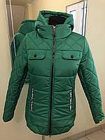 Молодёжная весенняя куртка Юлия, фото 1