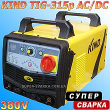 Аргонова зварка KIND TIG 315P AC DC