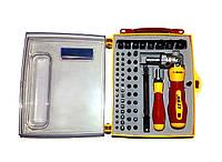 Профессиональный набор инструментов JULEI 2028