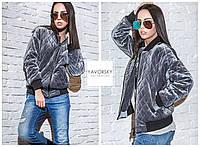 Куртка женская  МАРТА  цвет серый