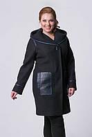 Пальто шерстяное с кожаной отделкой