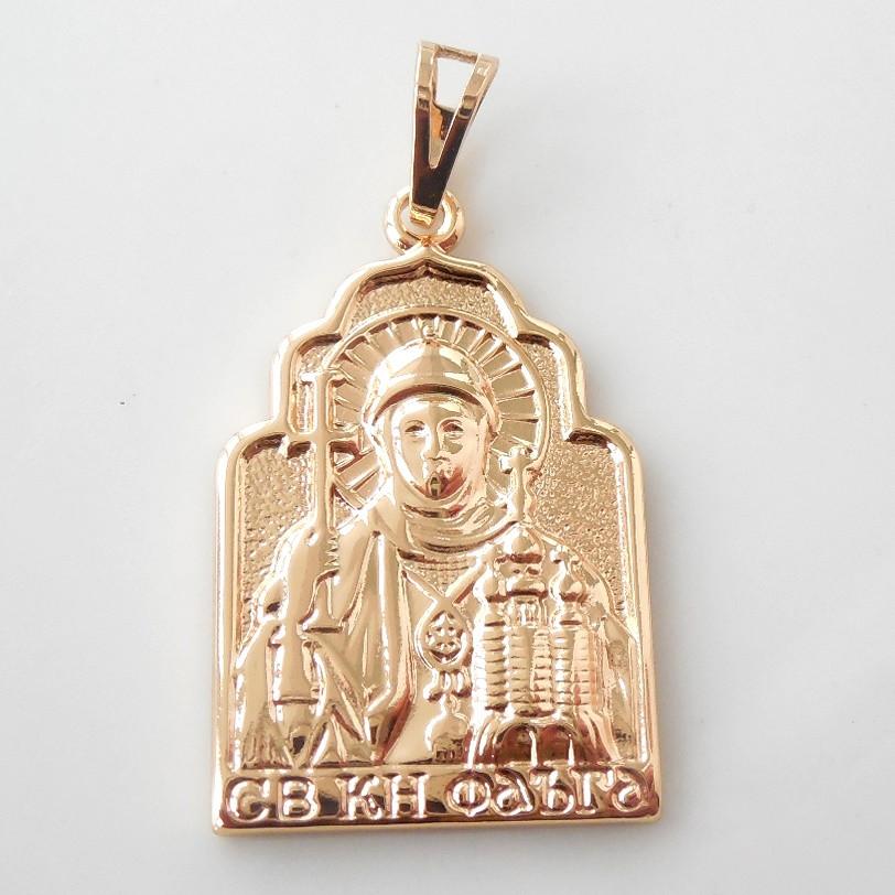 Ладанка св. кн. Ольга позолота 18к Xuping л125
