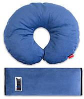 Комплект дорожный для сна Eternal Shield цвет синий (4601234567879)