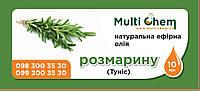 MultiChem. Розмарину ефірна олія натуральна (Туніс), 10 мл. Эфирное масло розмарина.