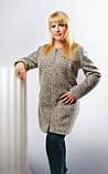 Демисезонный женский кардиган Шанель шерсть, фото 4