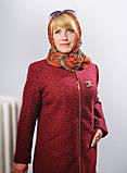 Демисезонный женский кардиган Шанель шерсть, фото 6