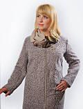 Демисезонный женский кардиган Шанель шерсть, фото 7