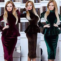 Платье с Баской , фото 1