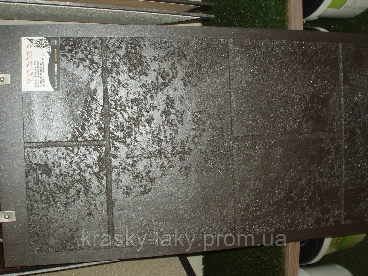 Краска металлик Capadecor Metallocryl INTERIOR Caparol, 2.5л
